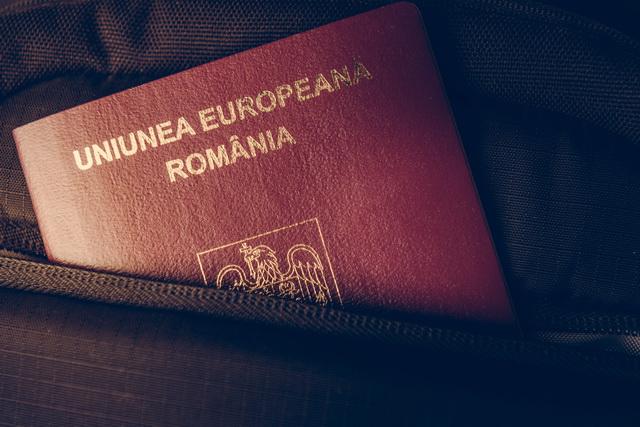 Румынское гражданство для россиян