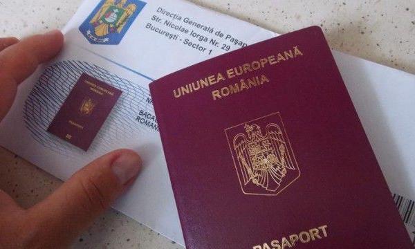 Получить второе гражданство в Евросоюзе